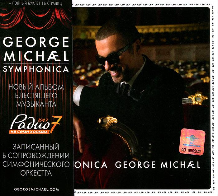 Джордж Майкл George Michael. Symphonica