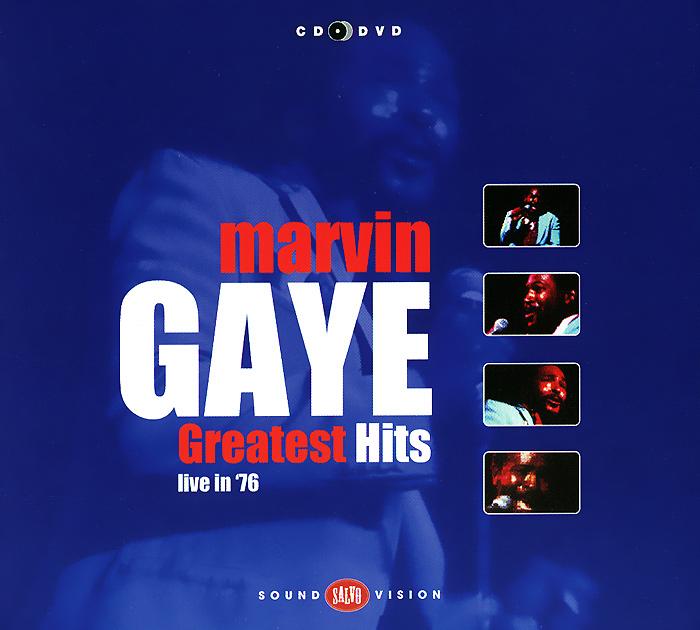 Марвин Гэй Marvin Gaye. Greatest Hits Live In '76 (CD + DVD)