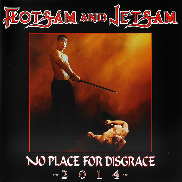 Flotsam and Jetsam Flotsam & Jetsam. No Place For Disgrace (LP) amazing disgrace