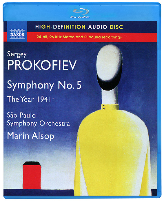 Sao Paulo Symphony Orchestra,Марин Элсоп Prokofiev. Symphony No. 5 (Blu-Ray Audio)