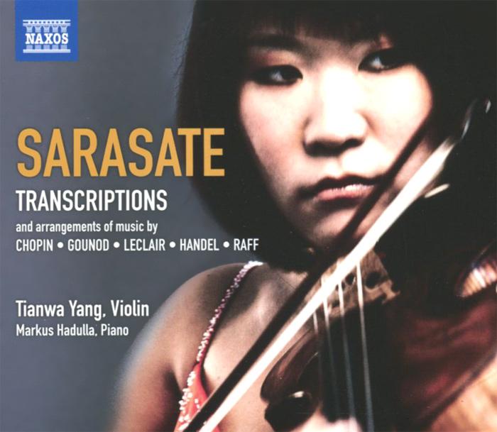 Тианва Янг,Маркус Хадулла Sarasate. Music For Violin And Piano - 4