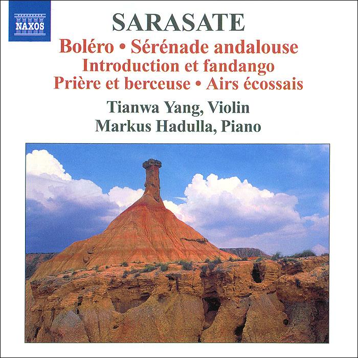 Адель Энтони,Тианва Янг,Маркус Хадулла Sarasate. Music For Violin And Piano 3