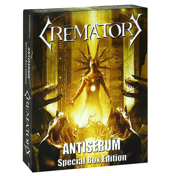 """Crematory"" Crematory. Antiserum. Special Edition (2 CD)"