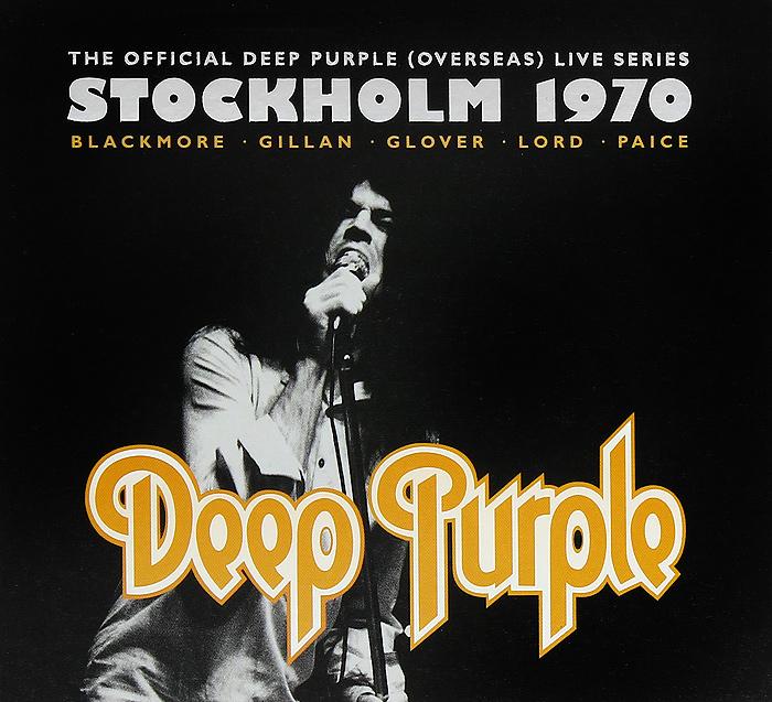 """Deep Purple"" Deep Purple. Stockholm 1970 (2 CD + DVD)"