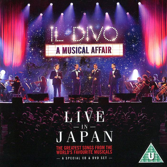 """""""Il Divo"""" Il Divo. A Musical Affair. Live in Japan (CD + DVD)"""
