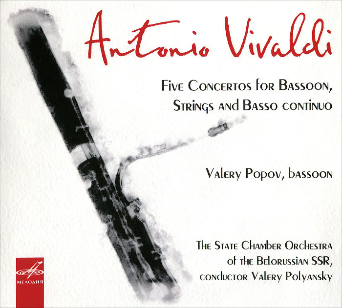 Валерий Попов Valery Popov. Valery Polyansky. Antonio Vivaldi. Five Concertos For Bassoon