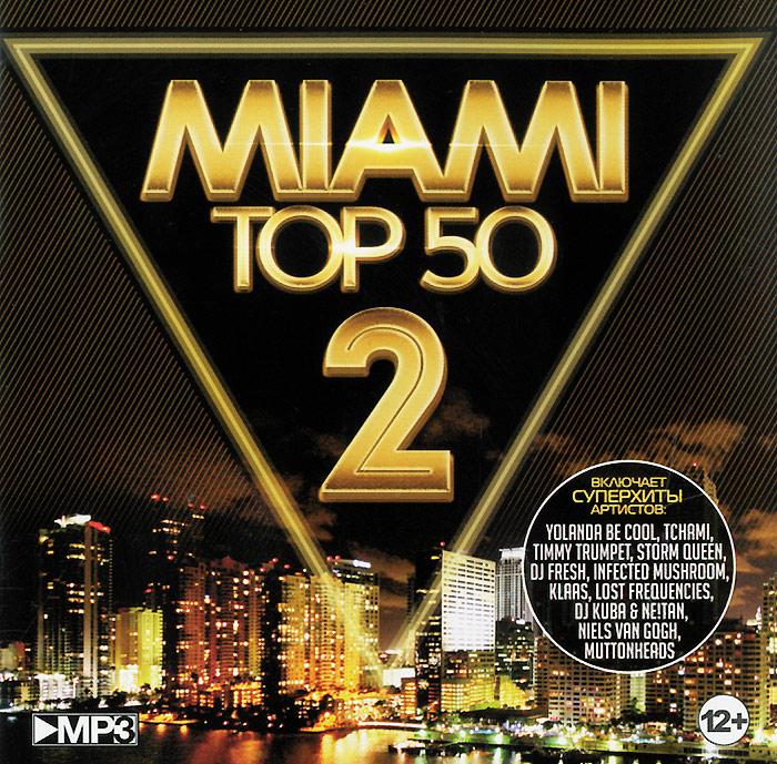 "Tchami,Lost Frequencies,""Infected Mushroom"",DJ Kuba,Ne!tan,Jonny Rose,DJ Fresh,Timmy Trumpet,Нильс Ван Гог,Klaas Танцевальный рай. Miami TOP 50. Volume 2 (mp3)"