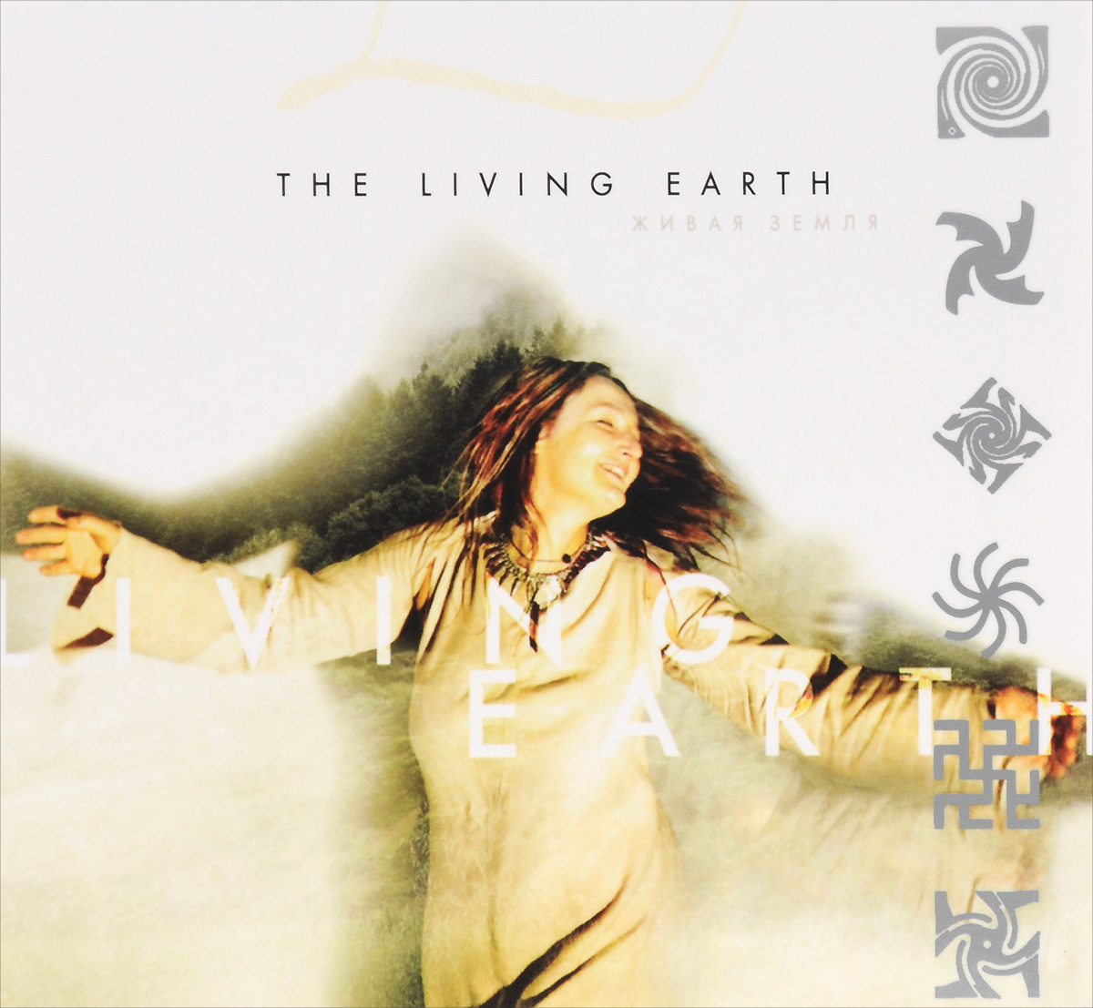 The Living Earth The Living Earth. Живая земля earth and fire earth