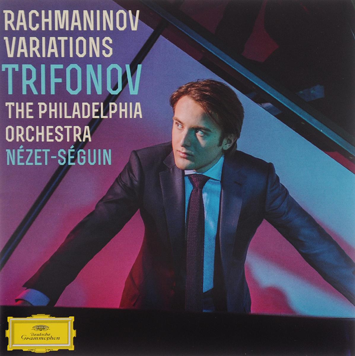 лучшая цена Даниил Трифонов Trifonov. Rachmaninov. Variations