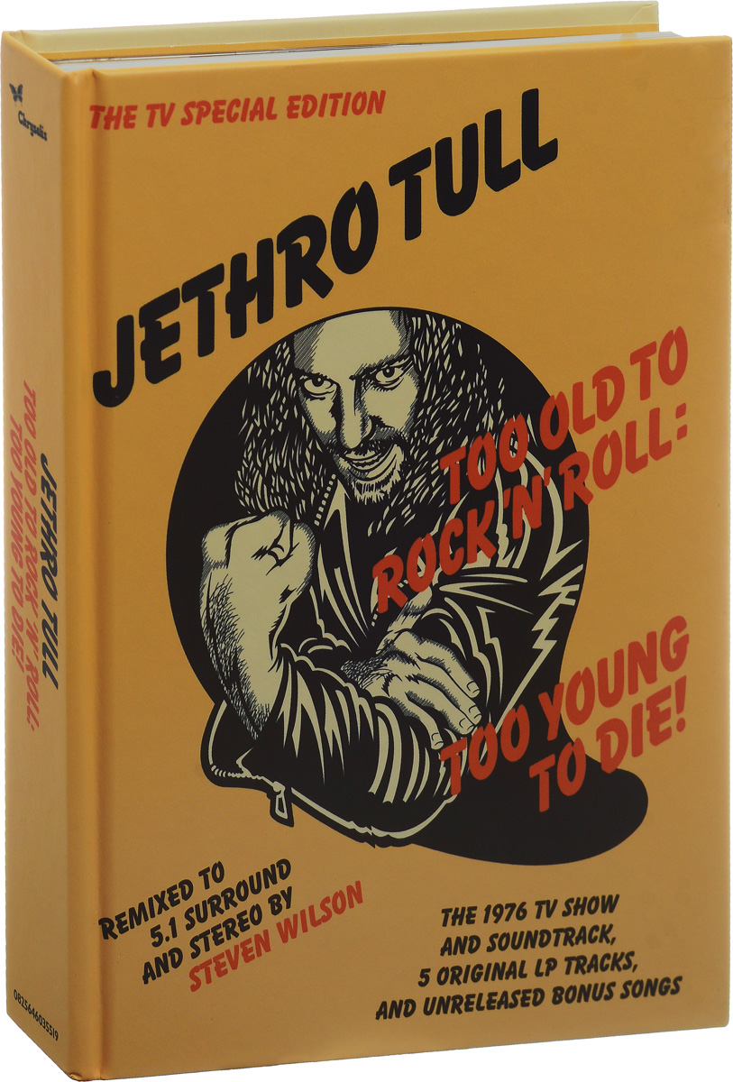 """""""Jethro Tull"""" Jethro Tull. Too Old To Rock 'N' Roll: Too Young To Die! The TV Special Edition (2 CD + 2 DVD)"""
