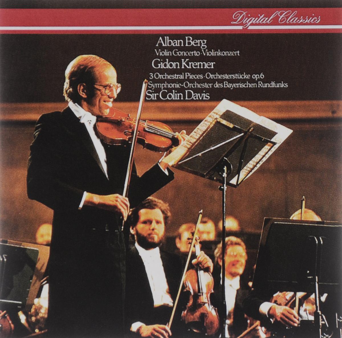 Гидон Кремер,Симфонический оркестр Баварского Радио,Колин Дэвис Gidon Kremer. Alban Berg. Violin Concerto / 3 Orchestral Pieces
