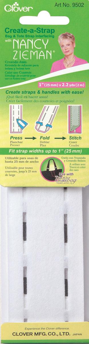 """Заготовка для изготовления ремней и ручек для сумок """"Clover"""", 2,5 см"""