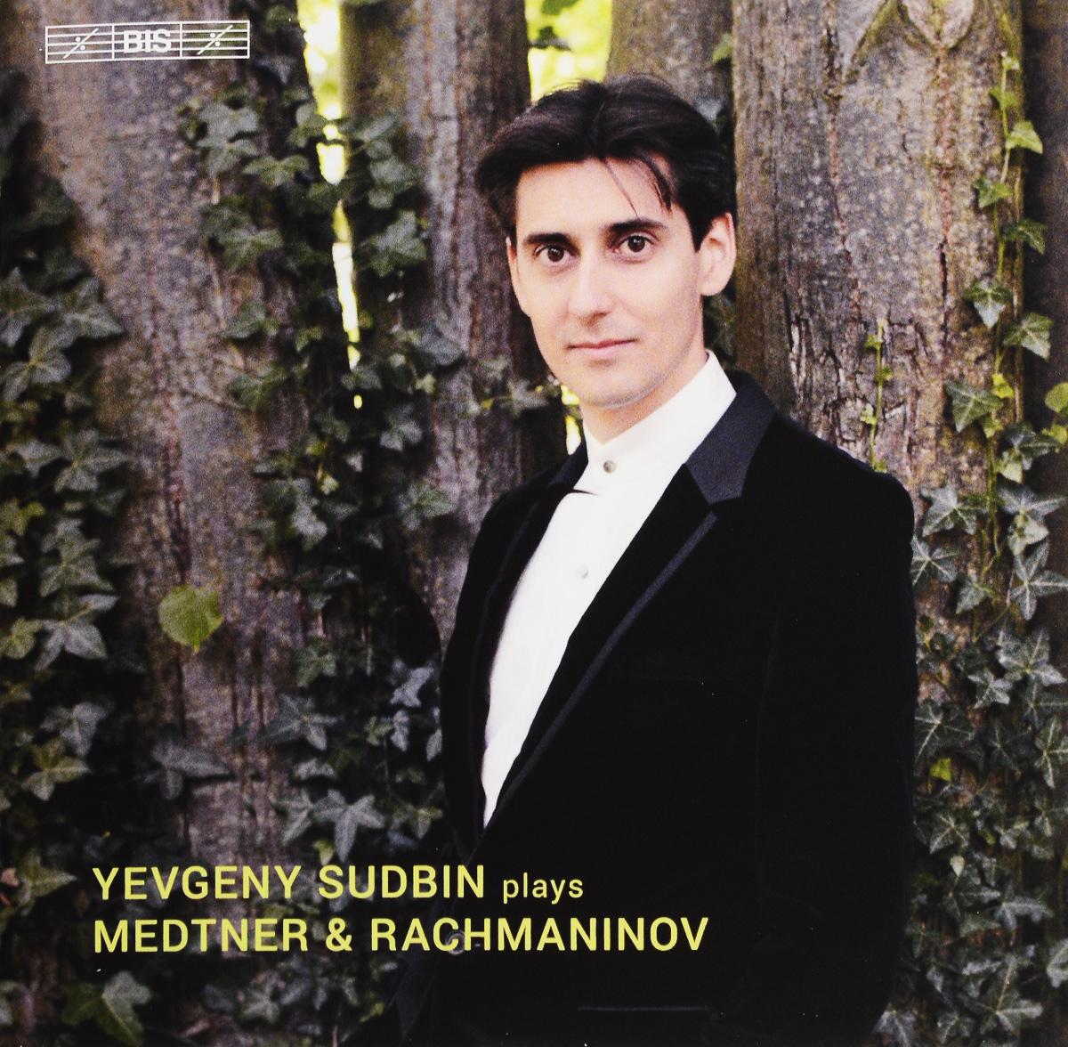 Евгений Судьбин Yevgeny Sudbin. Medtner, Rachmaninov (SACD)