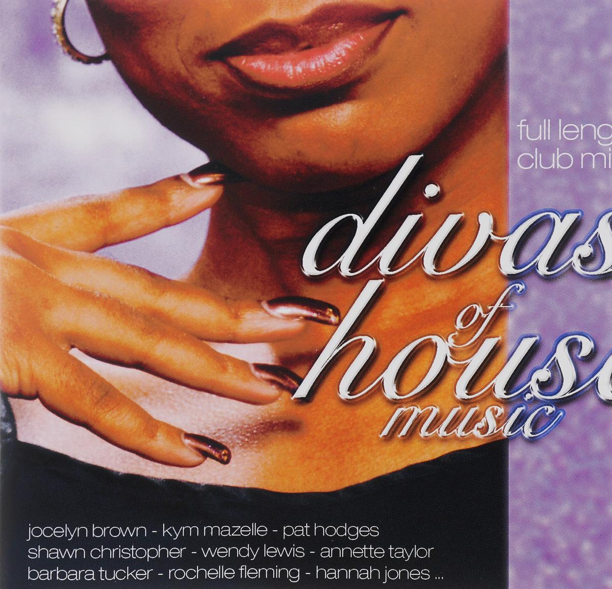 Divas Of House Music (2 CD)