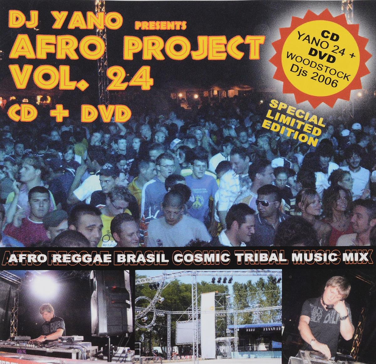 Dj Yano Dj Yano. Afro Project. Vol. 24. Special Limited Edition (CD + DVD)