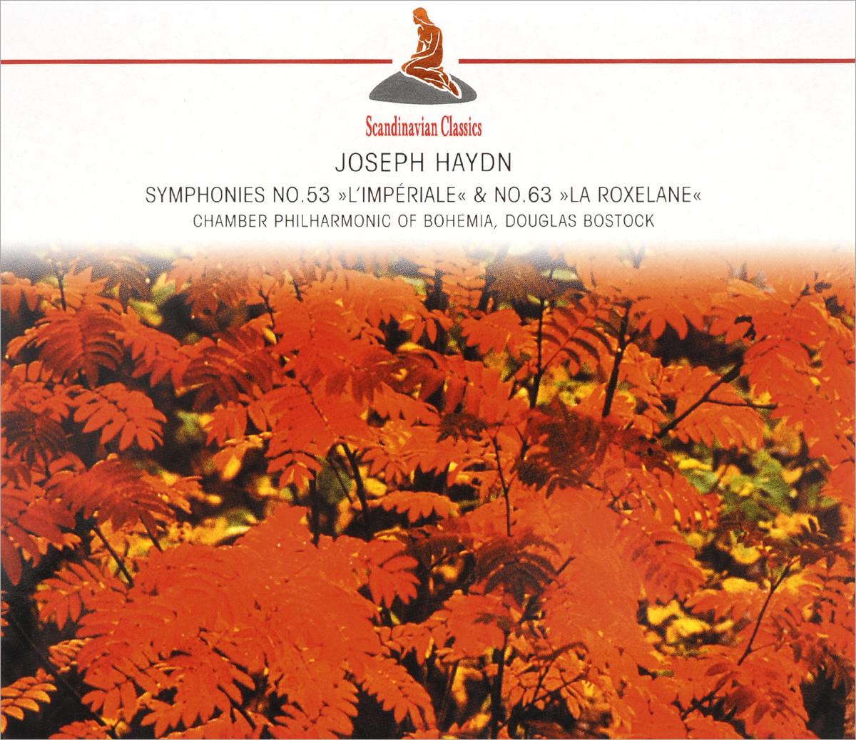 "Дуглас Босток,Chamber Philharmonic Of Bohemia Scandinavian Classics. Douglas Bostock, Chamber Philharmonic Of Bohemia. Joseph Haydn. Symphonies No. 53 ""L'Imperiale"" & No. 63 ""La Roxelane"""