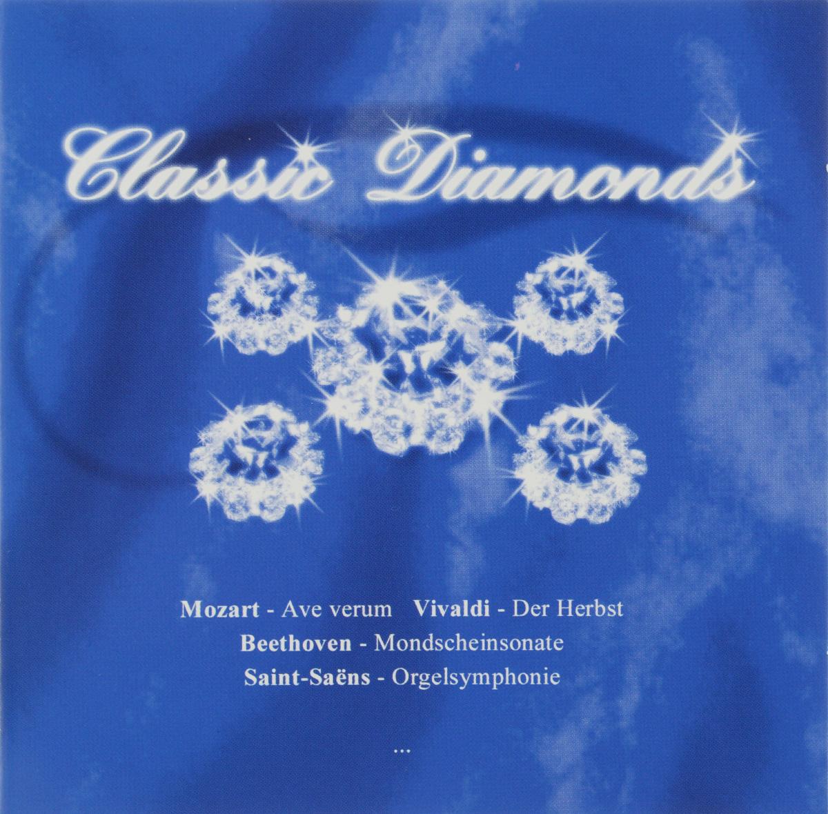 Classic Diamonds (2 CD) цена