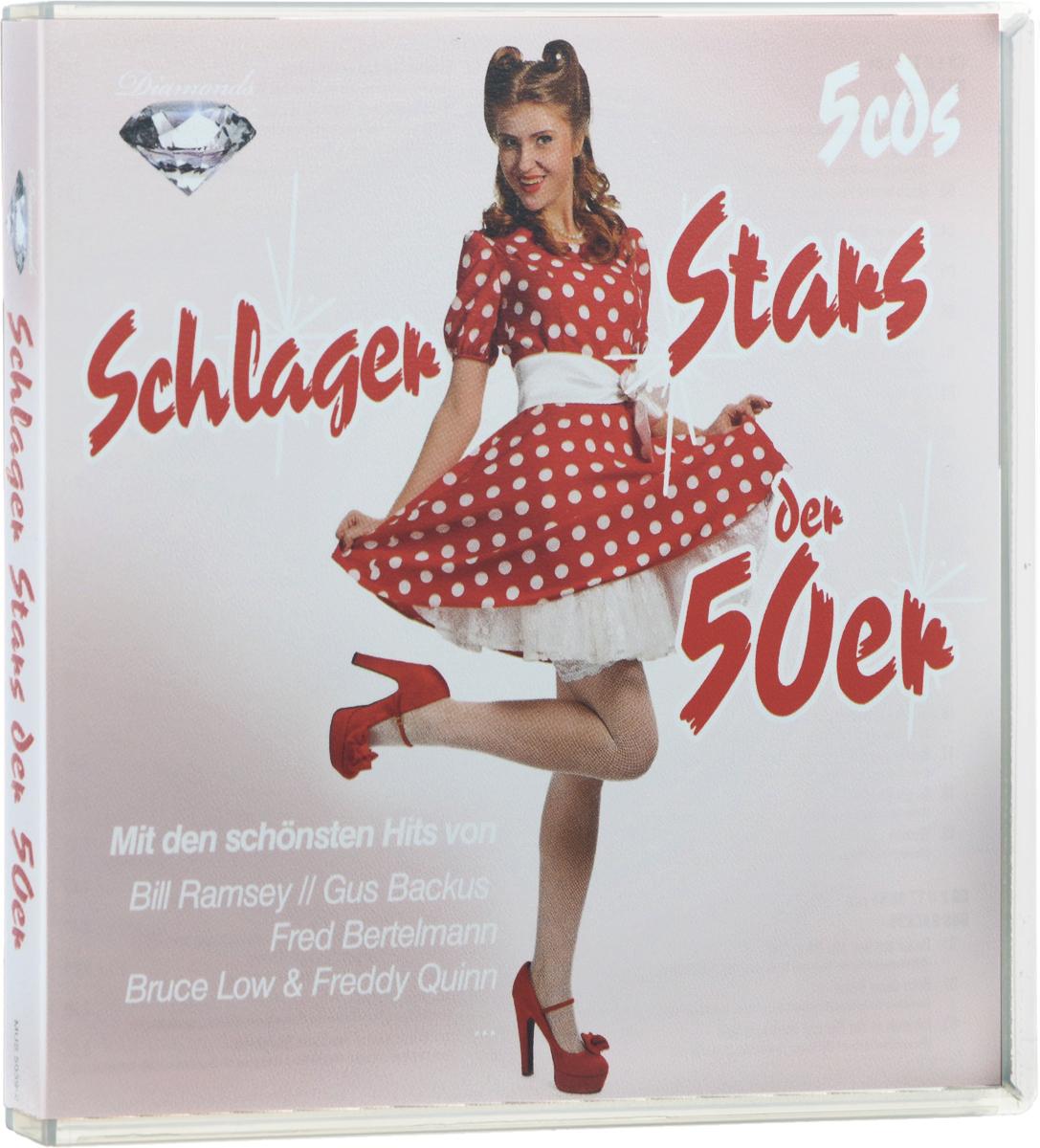 Билл Рэмси,Гус Бэкус,Фред Бертельман,Брюс Лоу,Фредди Куинн Diamonds. Schlager Stars Der 50er (5 CD) цена