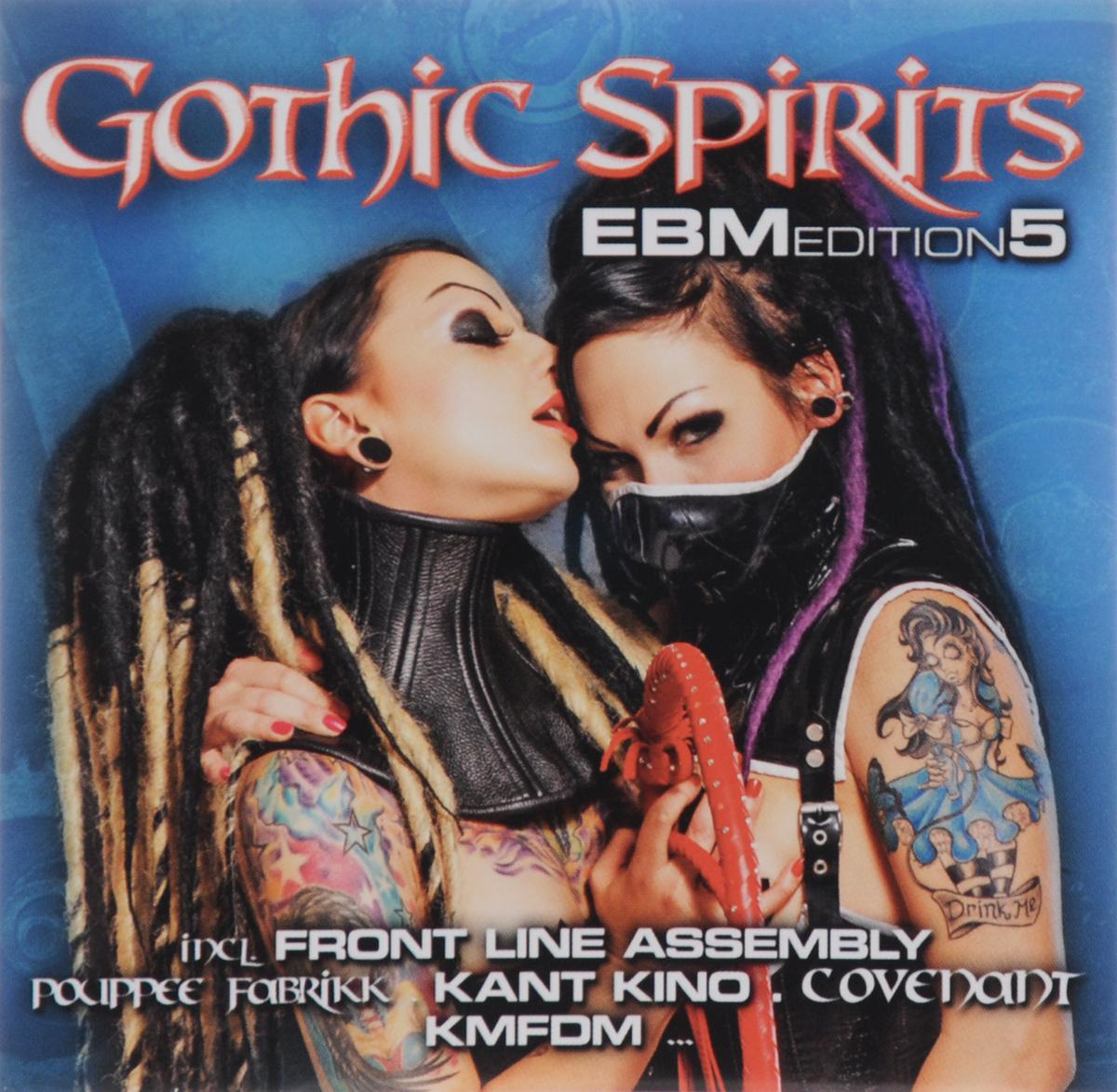 Gothic Spirits. EBM Edition 5 (2 CD)