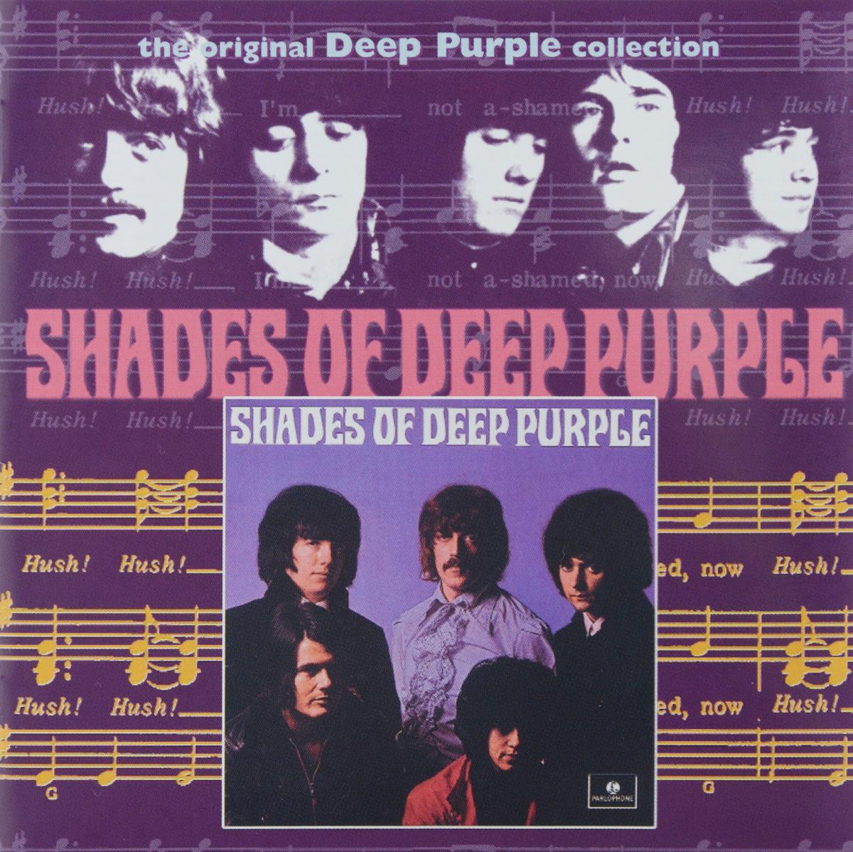 """Deep Purple"" Deep Purple. Shades Of Deep Purple"