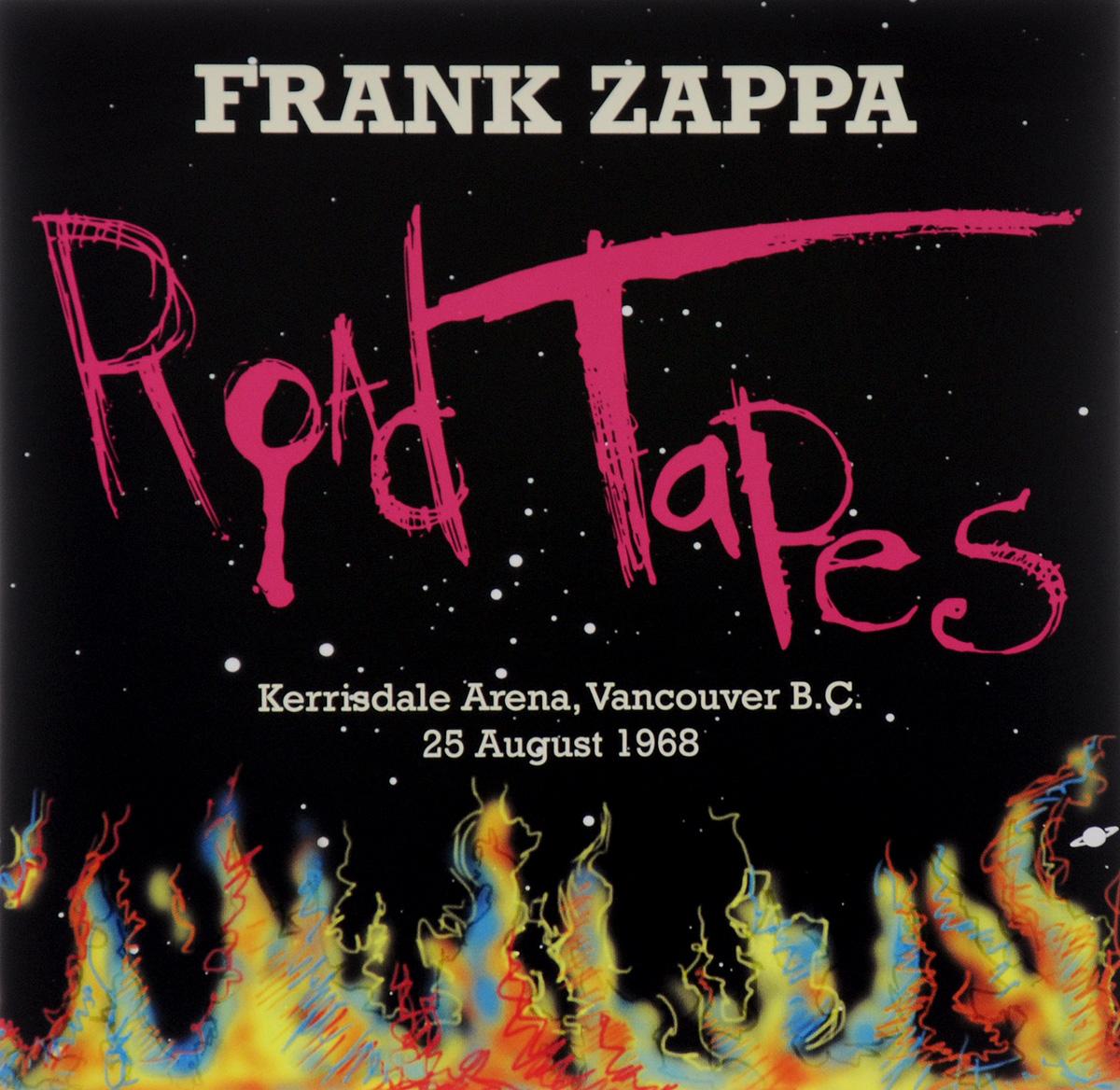 Фрэнк Заппа Frank Zappa. Road Tapes. Venue #1 (2 CD)
