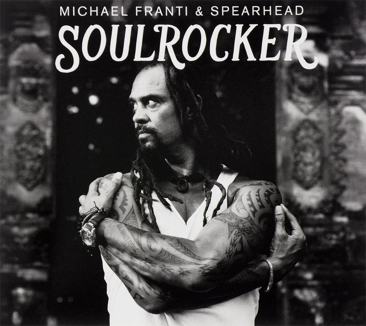 "Майкл Фрэнти,""Spearhead"" Michael Franti & Spearhead. Soulrocker"