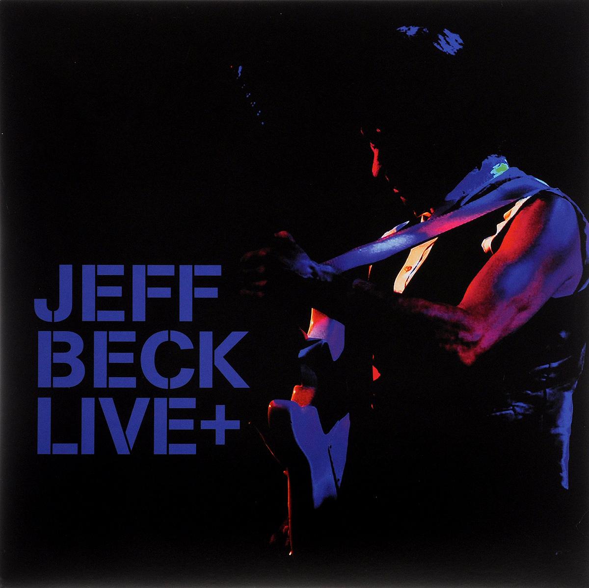Джефф Бек Jeff Beck. Live + (2 LP) джефф бек jeff beck performing this week…live at ronnie scott s