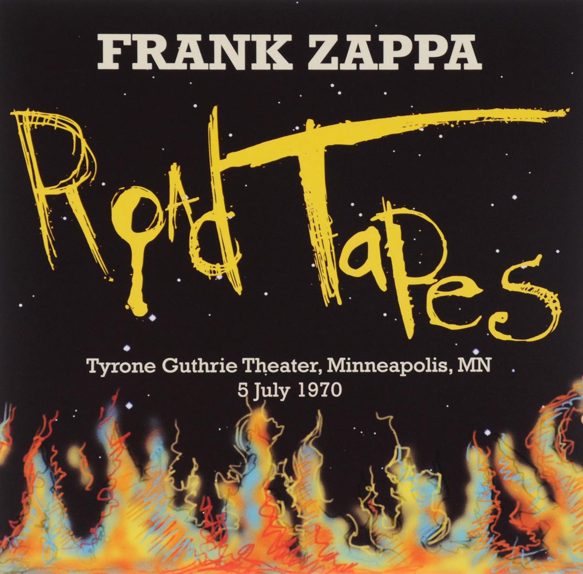 Фрэнк Заппа Frank Zappa. Road Tapes. Venue 3 (2 CD)