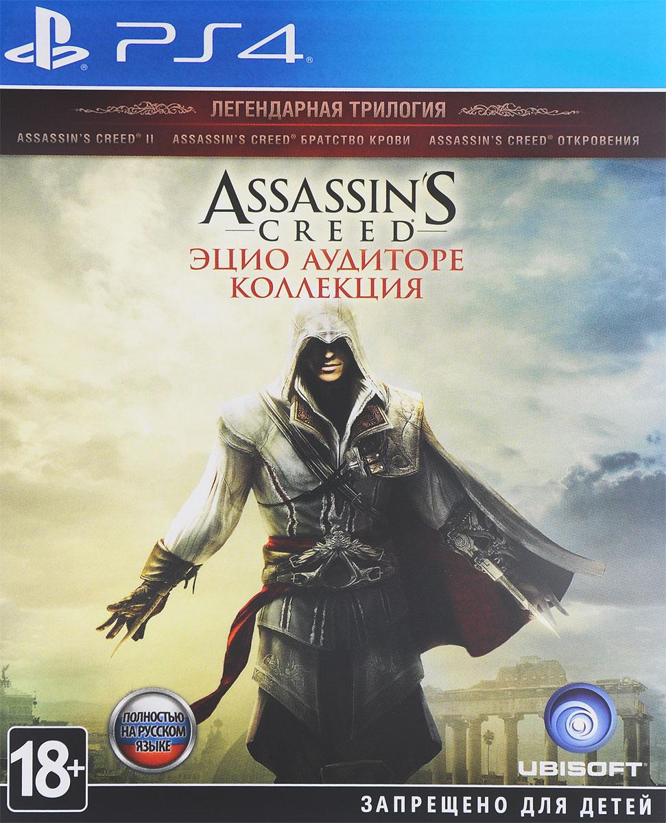 assassins creed ezio ps4 - 743×900