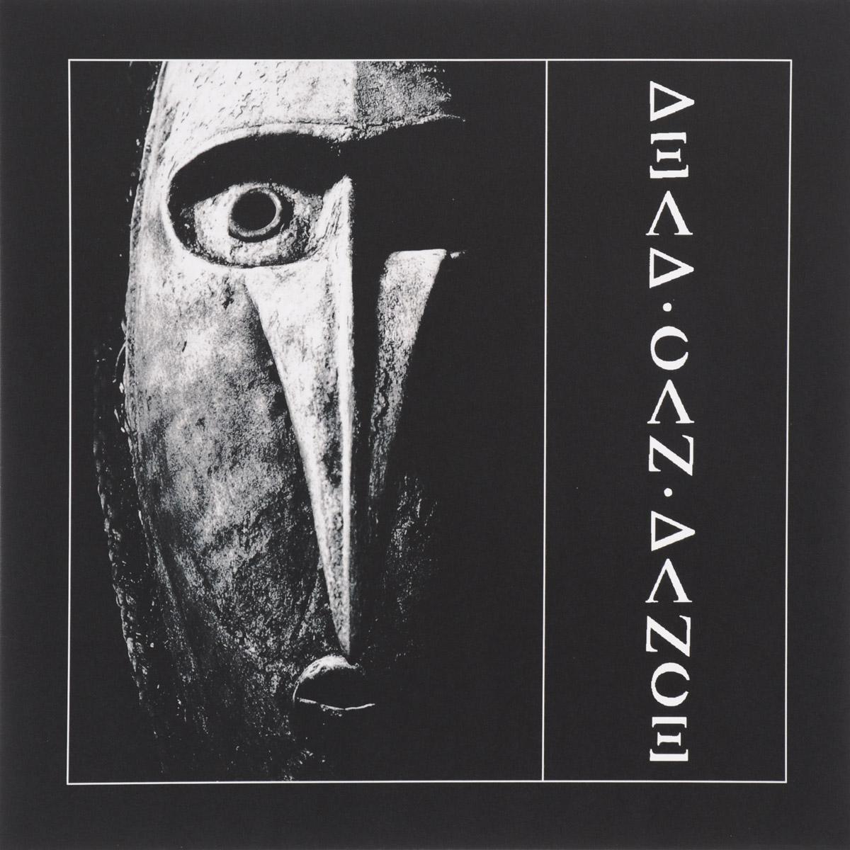 Dead Can Dance Dead Can Dance. Dead Can Dance (LP) dead can dance dead can dance dead can dance lp