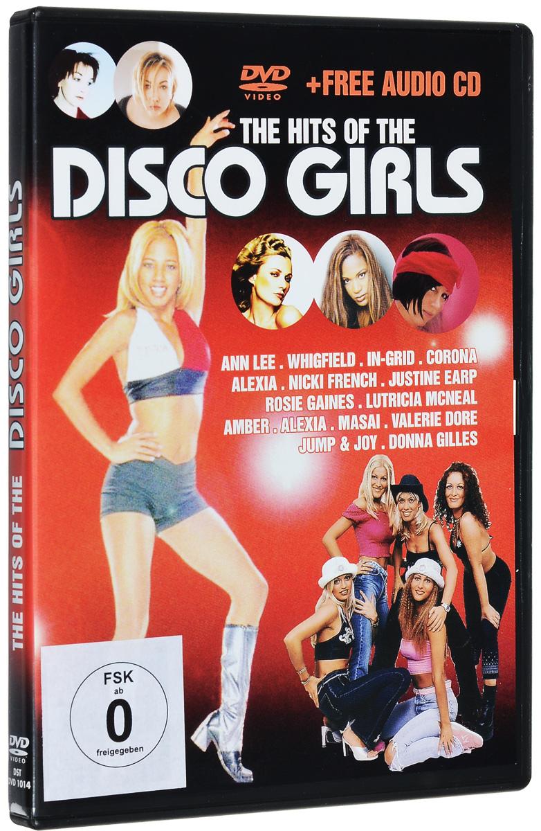 """Jump & Joy!"",Лутрисия Макнил,""Whigfield"",""2 Funky 2"",In-Grid,""Corona"",Masai,Chiara,Валери Доре,Amber The Hits Of Disco Girls (CD + DVD)"
