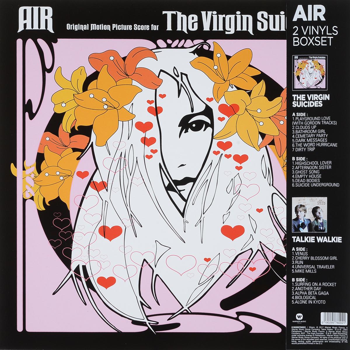Air Air. Talkie Walkie / The Virgin Suicides (2 LP) baofeng bf 888s uhf 400 470 walkie talkie 2