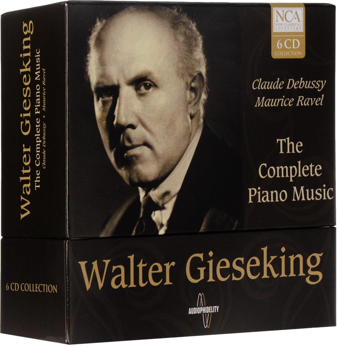Вальтер Гизекинг Walter Gieseking. Conplete Piano Music (6 CD)