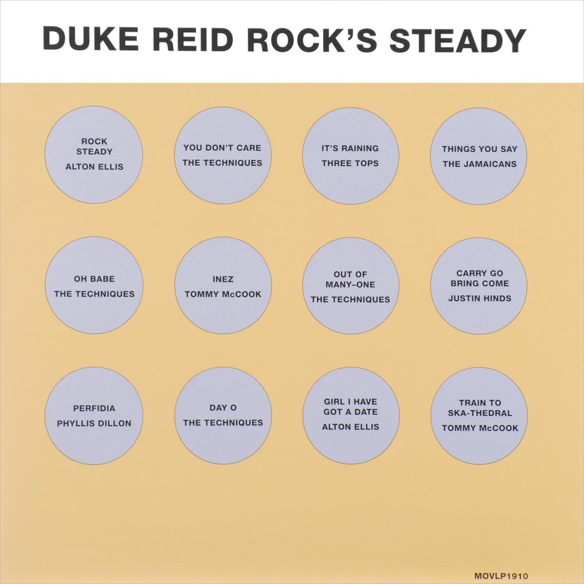 Various Artists Various Artists. Duke Reid Rock's (LP) various artists emi comedy crooners clowing