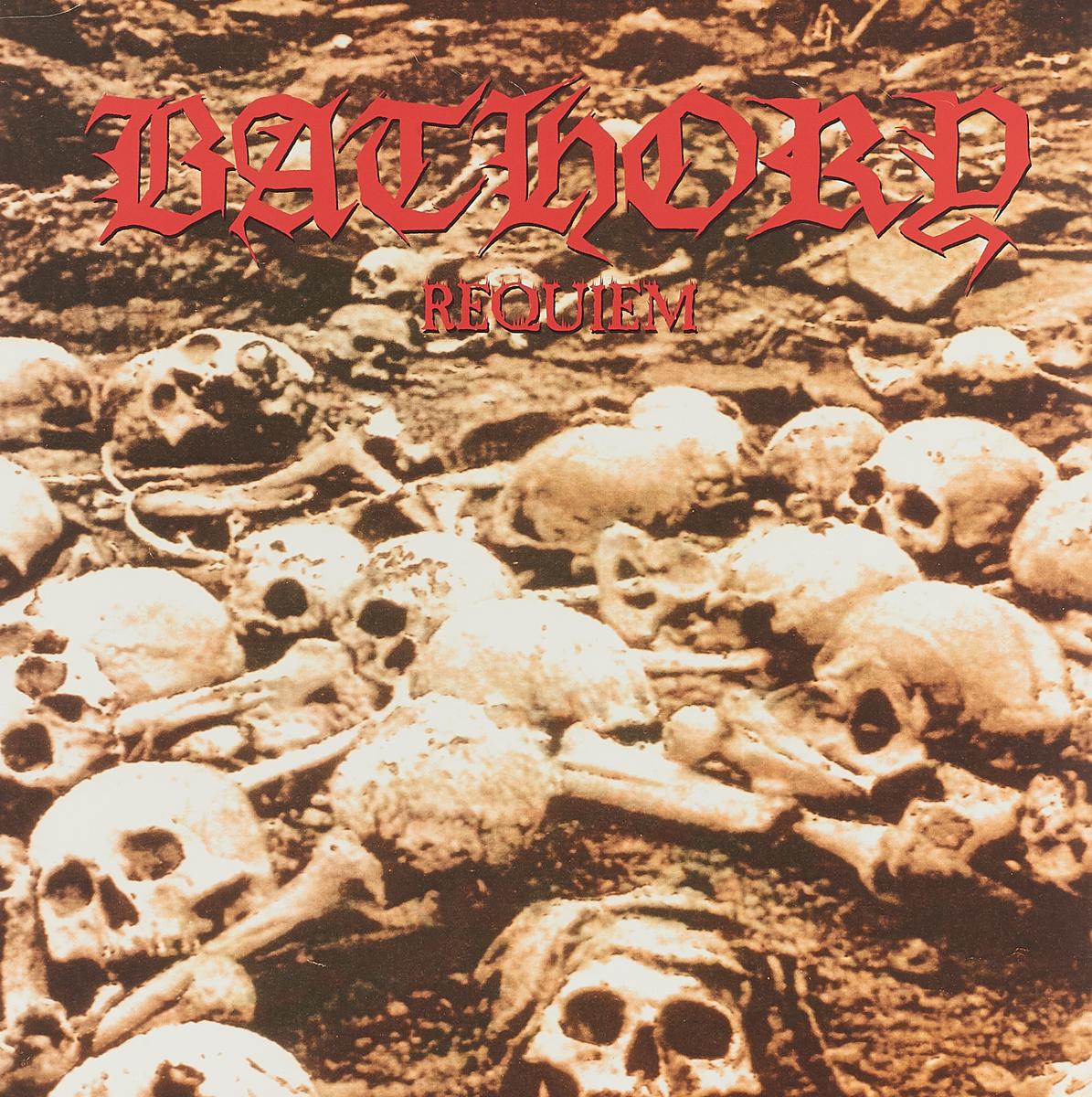 Bathory Bathory. Requiem (LP) adidas adidas run 5in