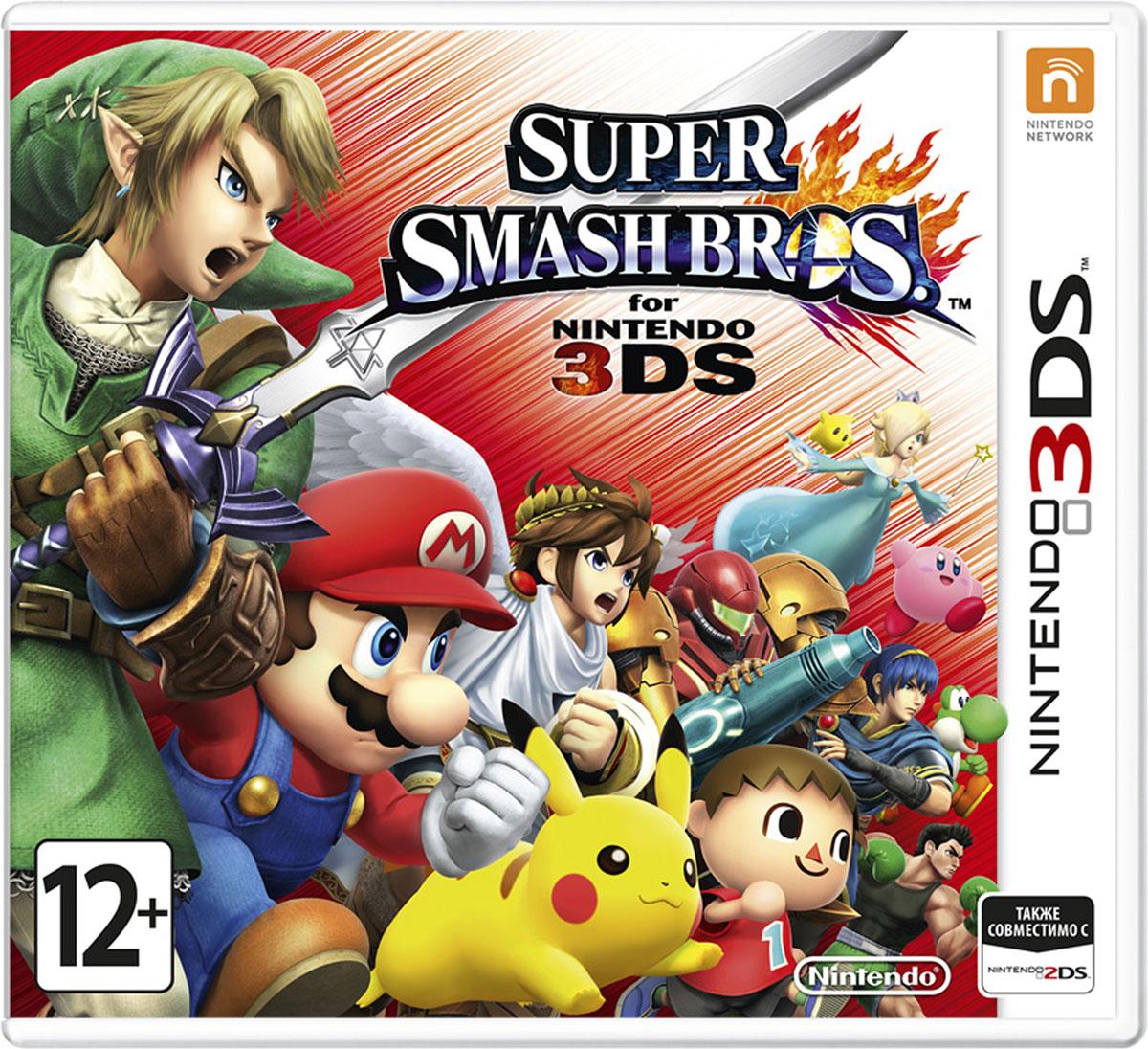 Super Smash Bros (Nintendo 3DS) protective artificial leather case bag w carabiner for nintendo 3ds deep blue