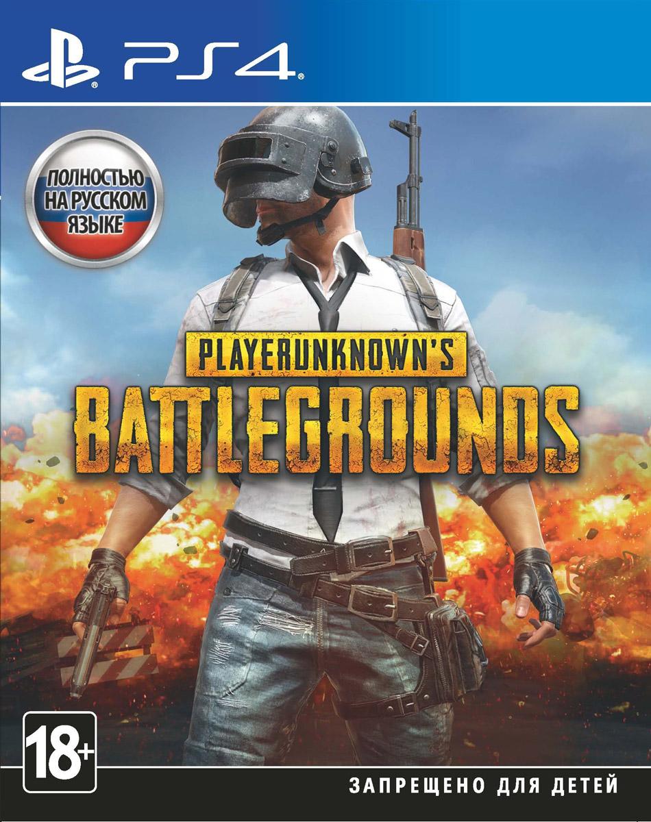 PlayerUnknown's Battlegrounds (PS4) PUBG Corp