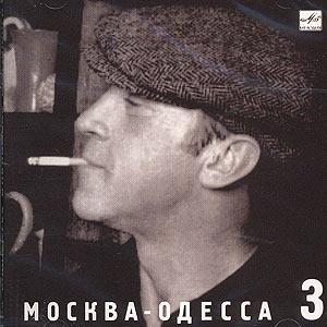 Владимир Высоцкий. Коллекционное издание (22 CD). Владимир Высоцкий