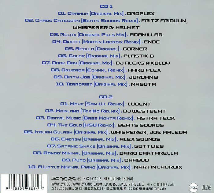 Minimal Techno (2 CD)
