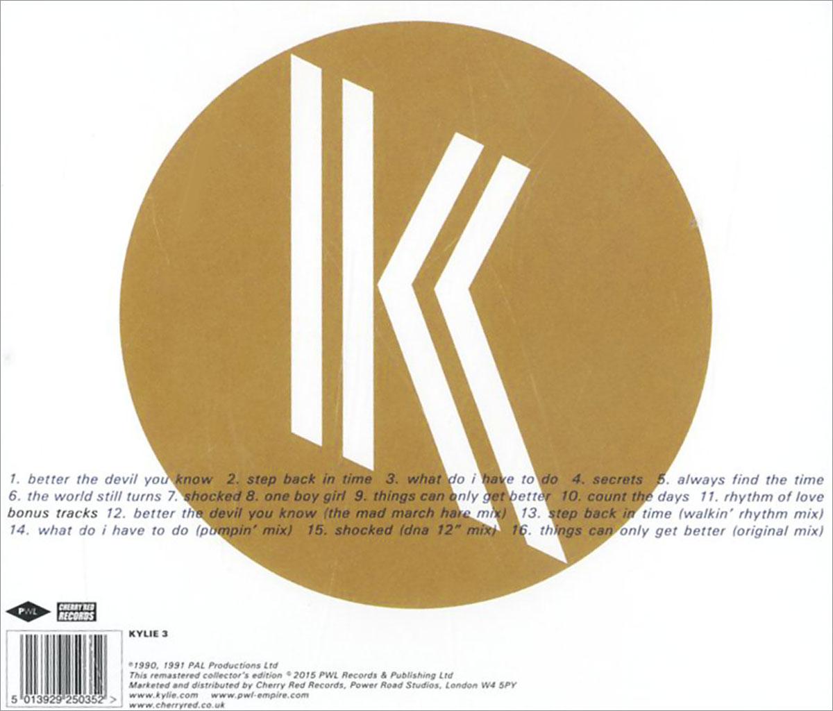 Kylie Minogue. Rhythm Of Love