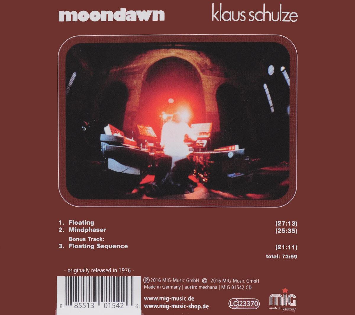 Klaus Schulze. Moondawn. Клаус Шульце