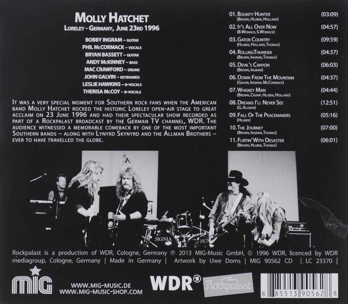 Molly Hatchet. Live At Rockpalast 1996. Молли Хатчет