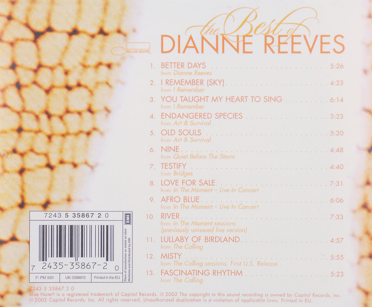 Dianne Reeves. The Best Of Dianne Reeves. Диан Ривз