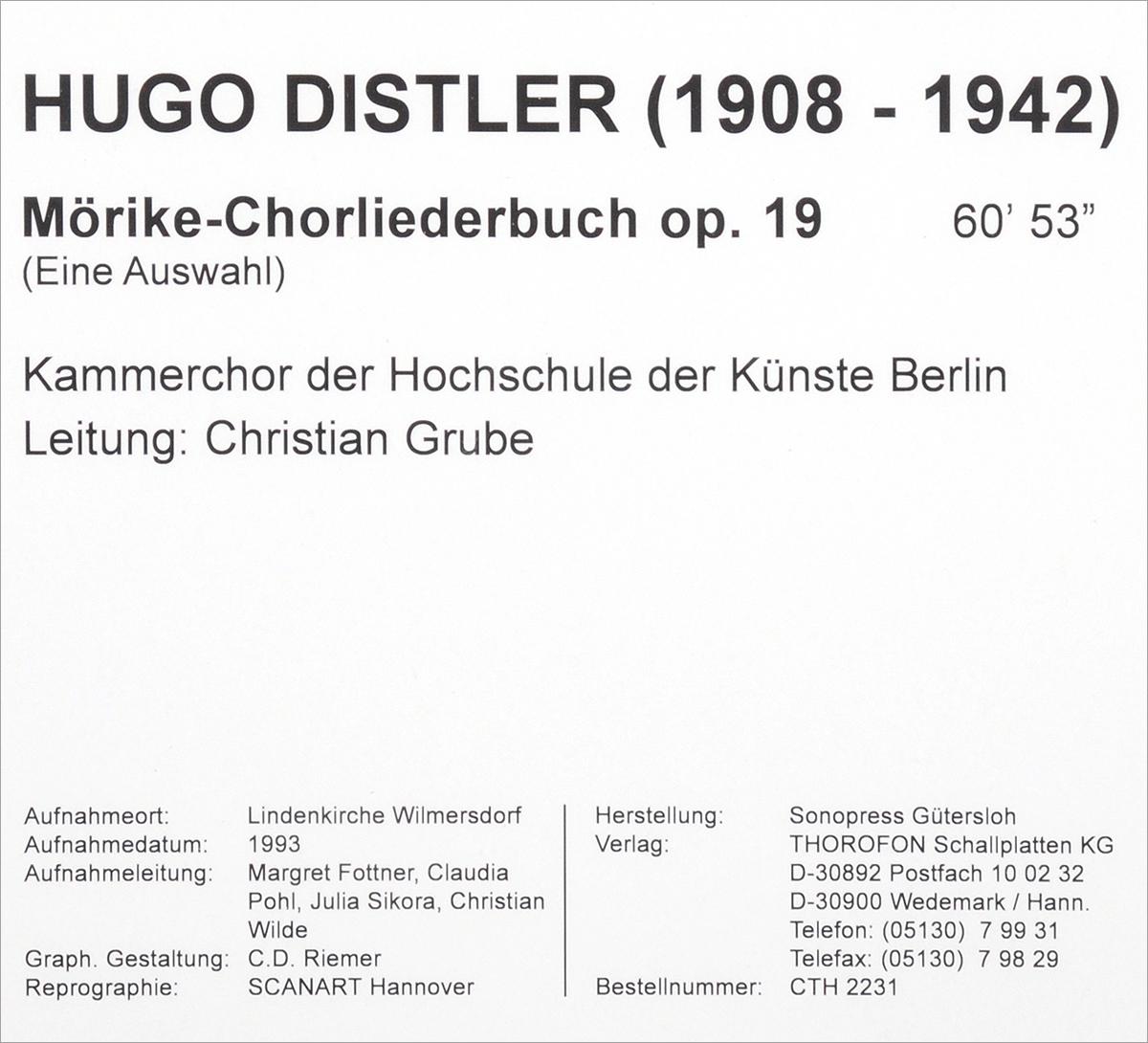 Hugo Distler. Morike-Chorliederbuch. Хуго Дистлер