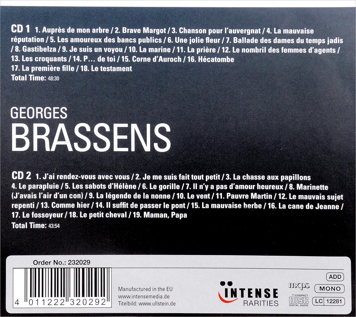 George Brassens. Une Jolie Fleur (2 CD)