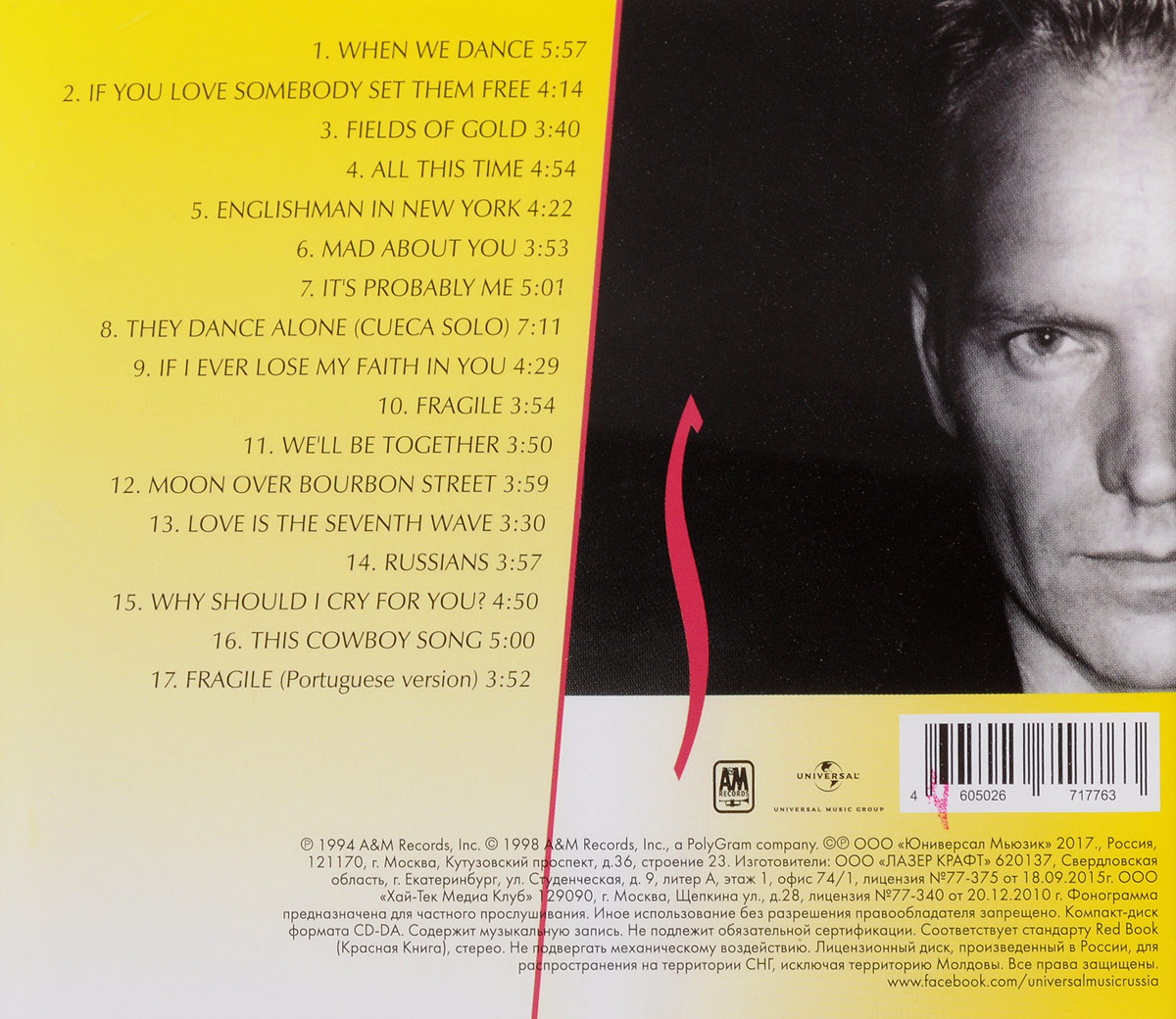 Sting.  Fields Of Gold - The Best Of 1984-1994