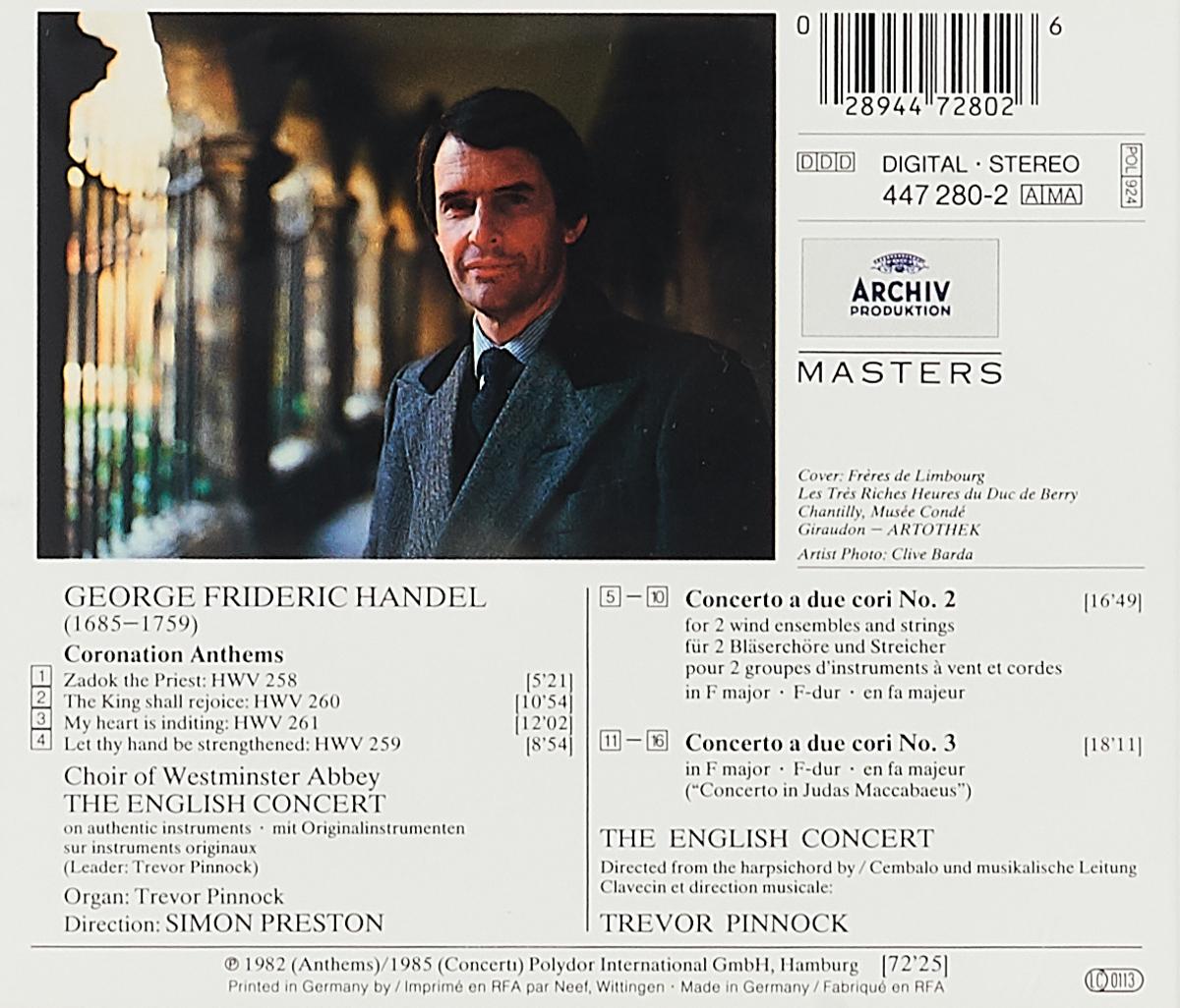 Trevor Pinnock / Simon Preston. Handel: Coronation Anthems