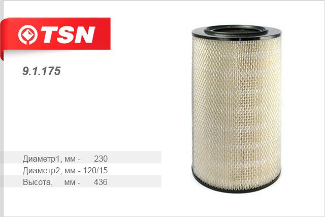 Фильтр воздушный основной элемент TATA 61391175