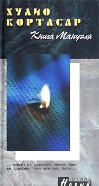 http://www.ozon.ru/multimedia/books_covers/1000006870.jpg