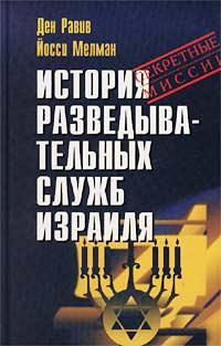Янссон Т. Опасное лето: Повести-сказки. -М.:Оникс 21в.,2001. -304с.:ил., (п),[уп.-14]